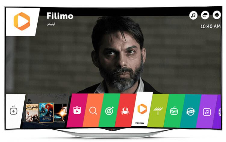 نرم افزار تلویزیون فیلیمو