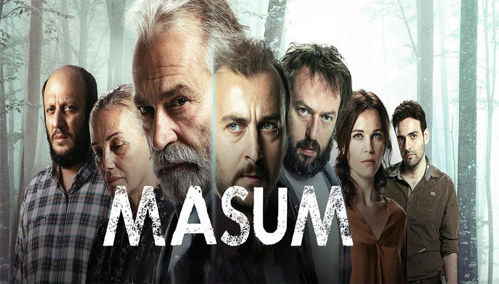 Masum S01 E04