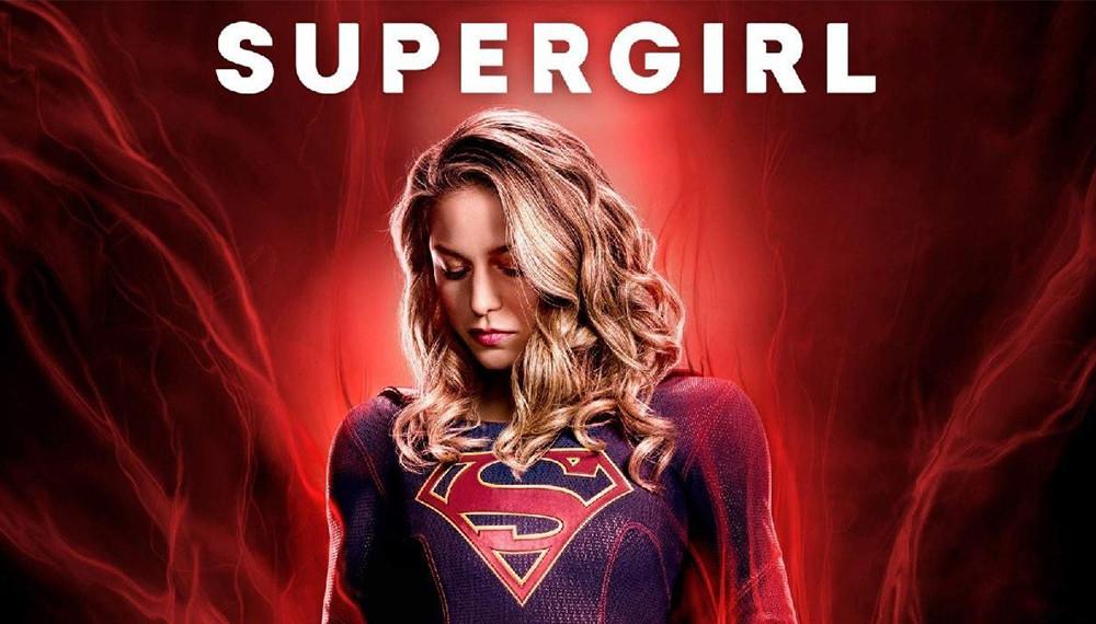 Supergirl S02E11