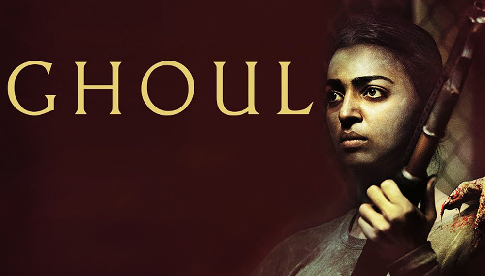 Ghoul S01E01