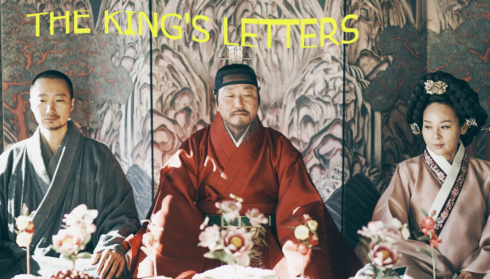 The Kings Letters