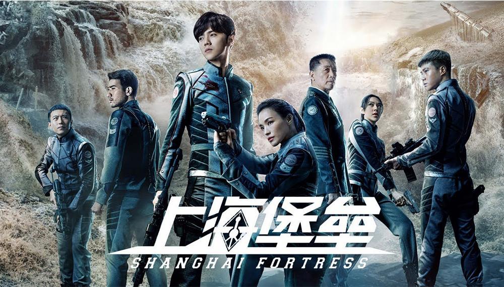 Shanghai Fortress
