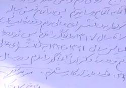 فیلم مستند «خون است دلم برای ایران»      www.filimo.com/m/7vE8m