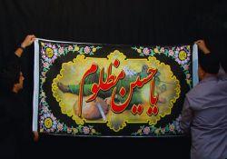 فیلم مستند «نغمه های حسینی»                 www.filimo.com/m/qpsmy