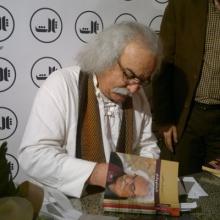 سید علی صالحی -