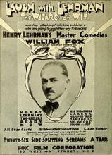 هنری لرمن - Henry Lehrman