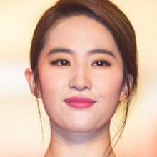 لیو ییفئی - Liu Yifei