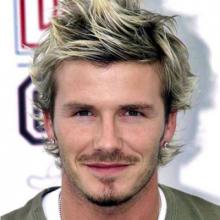 دیوید بکام - David Beckham