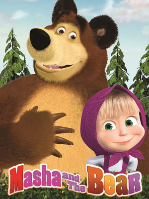ماشا و خرسه - Masha the bear