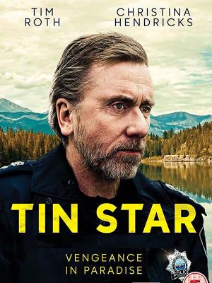 ستاره حلبی - Tin Star