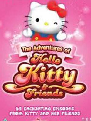 هلو کیتی - The Adventures of Hello Kitty and Friends