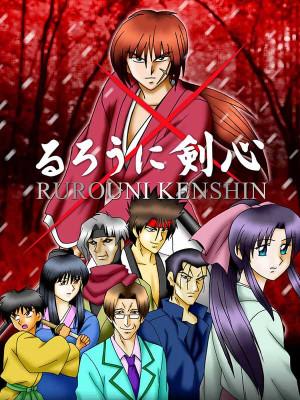 Rurouni Kenshin : Wandering Samurai