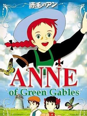 Anne : Before Green Gables