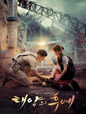 نسل خورشید - Descendants of the Sun - ,عاشقانه,خانوادگی, فیلم سینمایی , سینما ,  دانلود فیلم , دانلود سریال نسل خورشید - محصول کره جنوبی - -