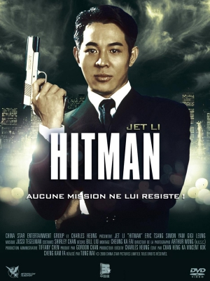 قاتل حرفه ای - The Hitman
