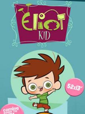 الیوت کوچولو - قسمت پنجم