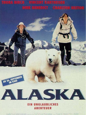 الاسکا - Alaska
