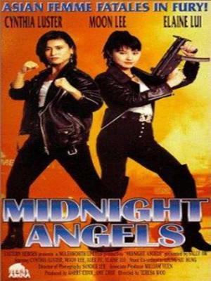 فرشتگان اهنین1 - iron angel