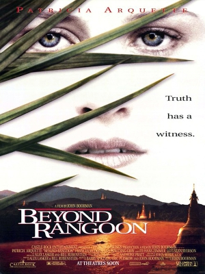 فراسوی رانگون - Beyond Rangoon