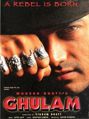 غلام - Ghulam