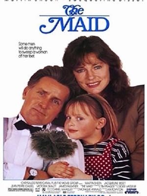 خدمتکار - The maid