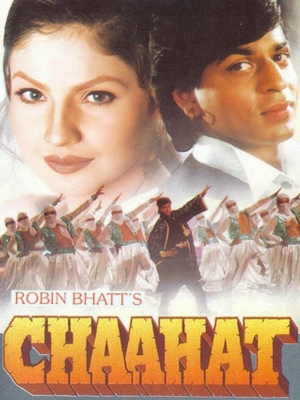 تمنا - Chaahat - تمنا,عاشقانه,موزیکال, فیلم سینمایی , سینما ,  دانلود فیلم  - محصول هند - - - سال 1996