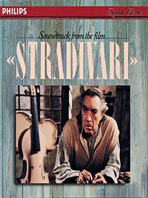 استرادیواری - stradivari