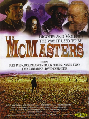 مک مستر - The mcmasters
