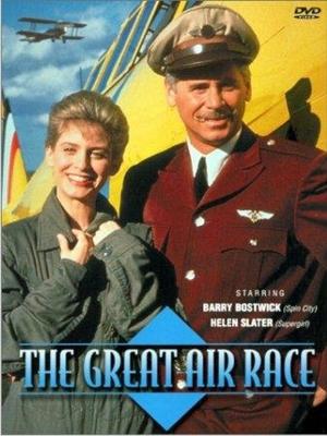 مسابقه ی بزرگ هوایی - The Great Air Race