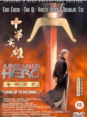 َA man called hero