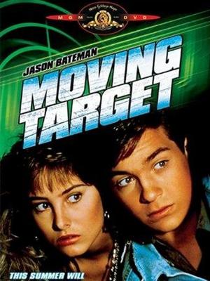 هدف متحرک - Moving Target