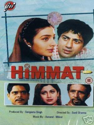 اراده - Himmat