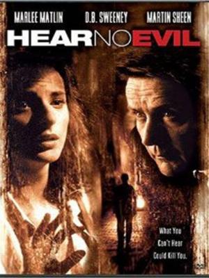 به شیطان گوش مده - Hear No Evil