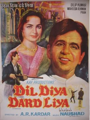 دل دیوانه - Dil Diya Dard Liya