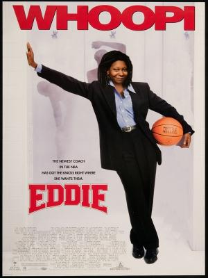 ادی - eddie