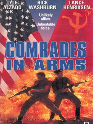 همرزمان - Comrades In Arms