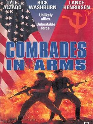 همرزمان - Comrades In Arms - همرزمان,اکشن,پلیسی - معمایی, فیلم سینمایی , سینما ,  دانلود فیلم  - محصول آمریکا - - - سال 1991