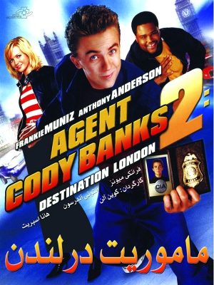 Agent Cody Banks 2: Destiantion London