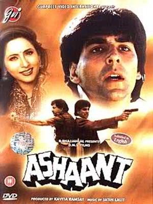 بی قراری - ashaant - بیقراری,اکشن,پلیسی - معمایی, فیلم سینمایی , سینما ,  دانلود فیلم  - محصول هند - - - سال 1993