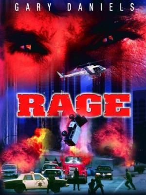 جنون - Rage