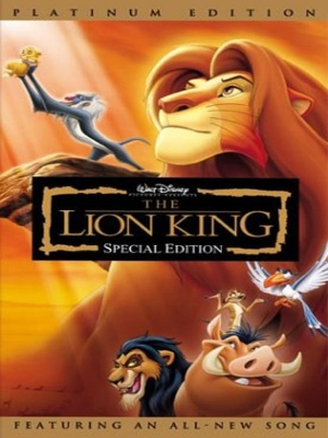 شیر شاه 1 - The Lion King