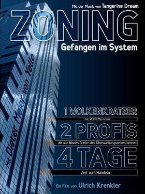 زونینگ - Zoning