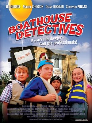 کلوپ کار اگاهان جوان - Clubhouse Detectives