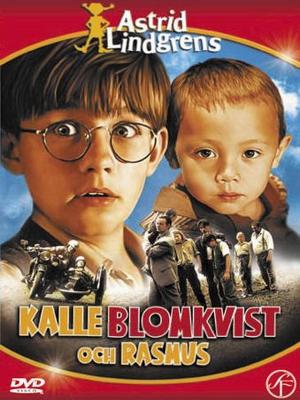 کاله بولمکیس و راسموس - Kalle Blomkvist och Rasmus