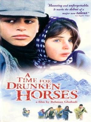 زمانی برای مستی اسبها