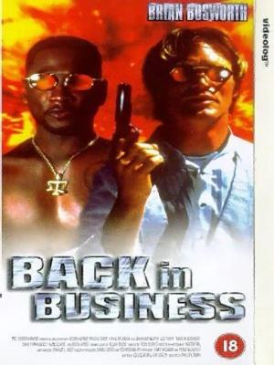 بازگشت به حرفه - Back in Business