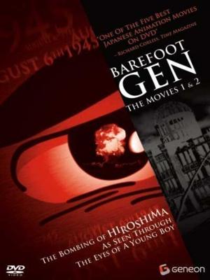 جین پا برهنه - قست دوم - Barefoot Gen