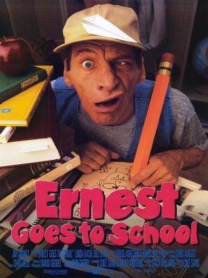 ارنست به مدرسه می رود - Ernest Goes to School
