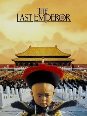 آخرین امپراتور - The Last Emperor