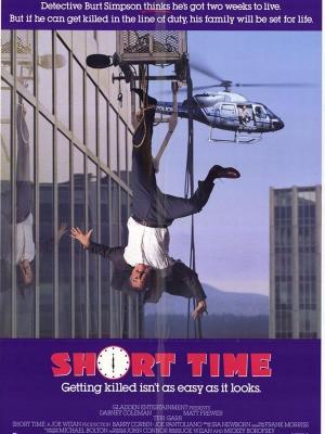 فرصت کوتاه - Short Time - فرصتکوتاه,کمدی,اکشن, فیلم سینمایی , سینما ,  دانلود فیلم  - محصول آمریکا - کانادا - سال 1990